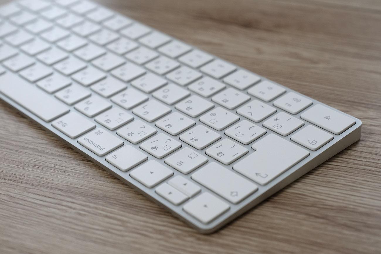 Magic Keyboard キーの大きさ