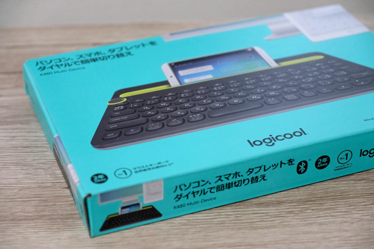 Logicool(ロジクール)K480BK パッケージ