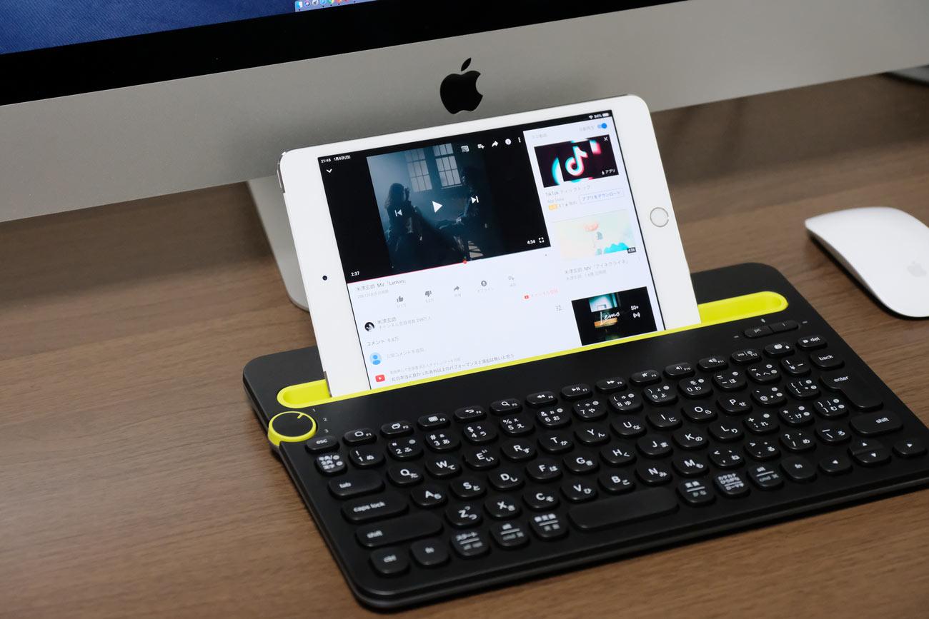 Logicool K480 iMacのキーボードとして使う