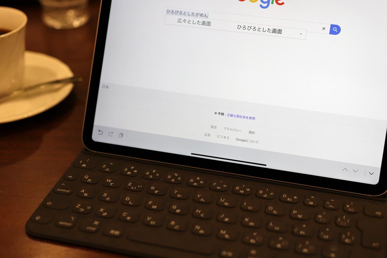 iPad ProとSmart Keyboard Folio