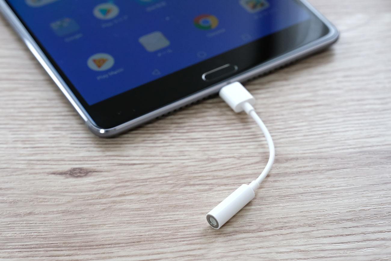 MediaPad M5 ヘッドフォンアダプタ