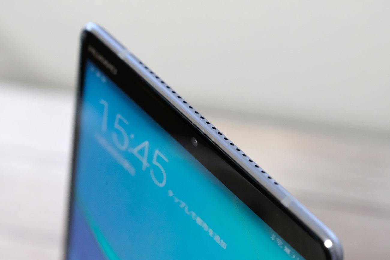 MediaPad M5 ステレオスピーカー