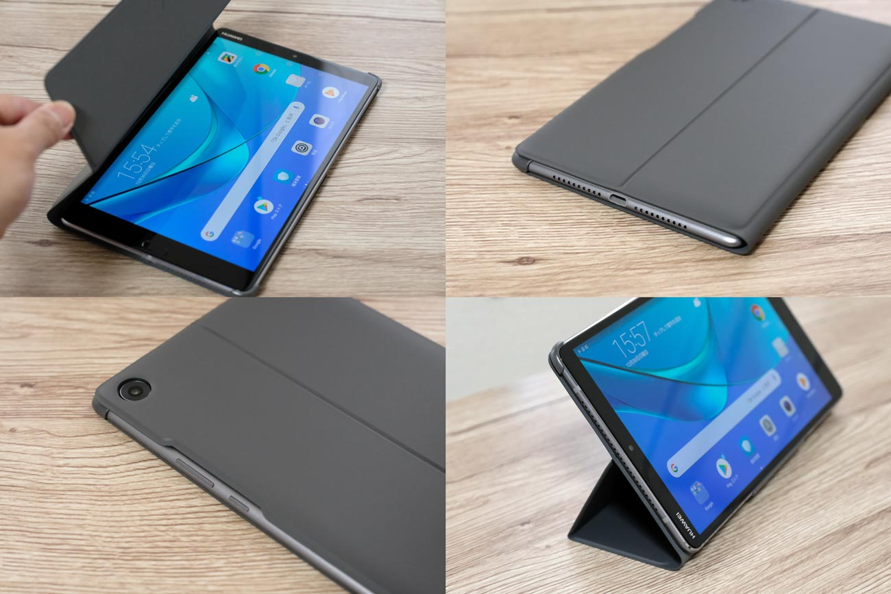 MediaPad M5 付属ケースを装着