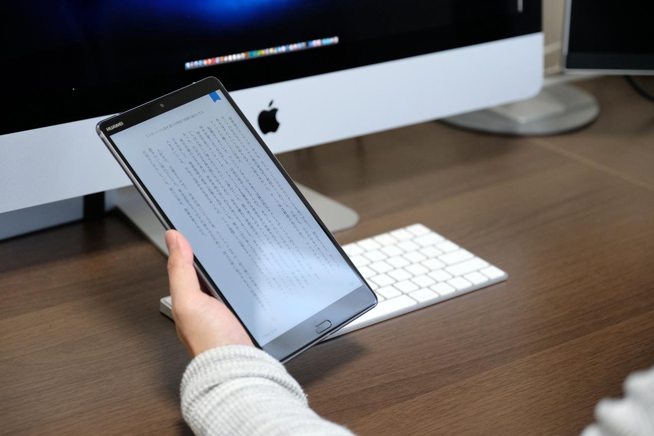 MediaPad M5 Kindleアプリで本を読む