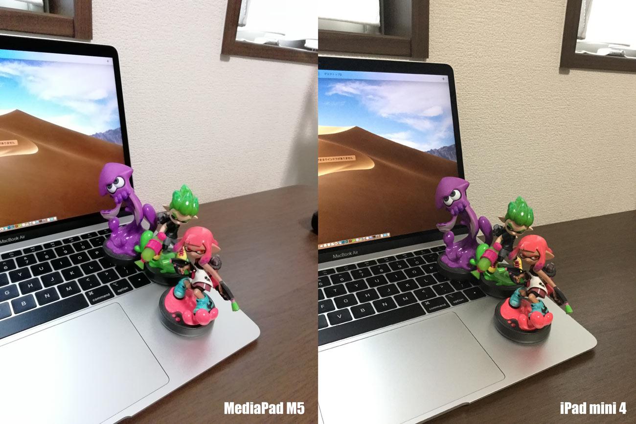 MediaPad M5とiPad mini 4 カメラの画質比較