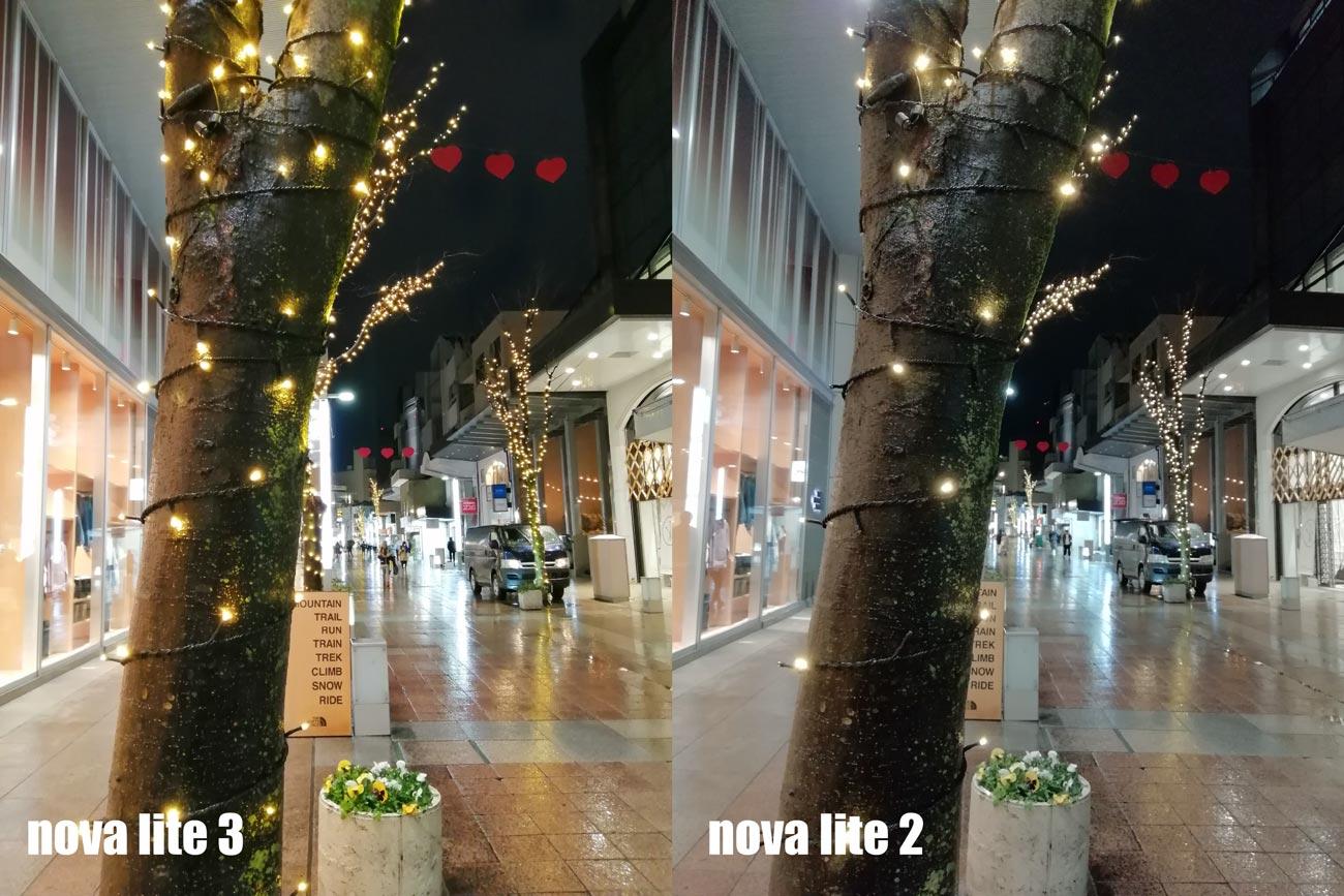 nova lite 3とnova lite 2 夜のイルミネーション撮影の違い