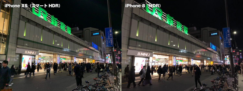 スマートHDRとHDRの違い 夜の撮影