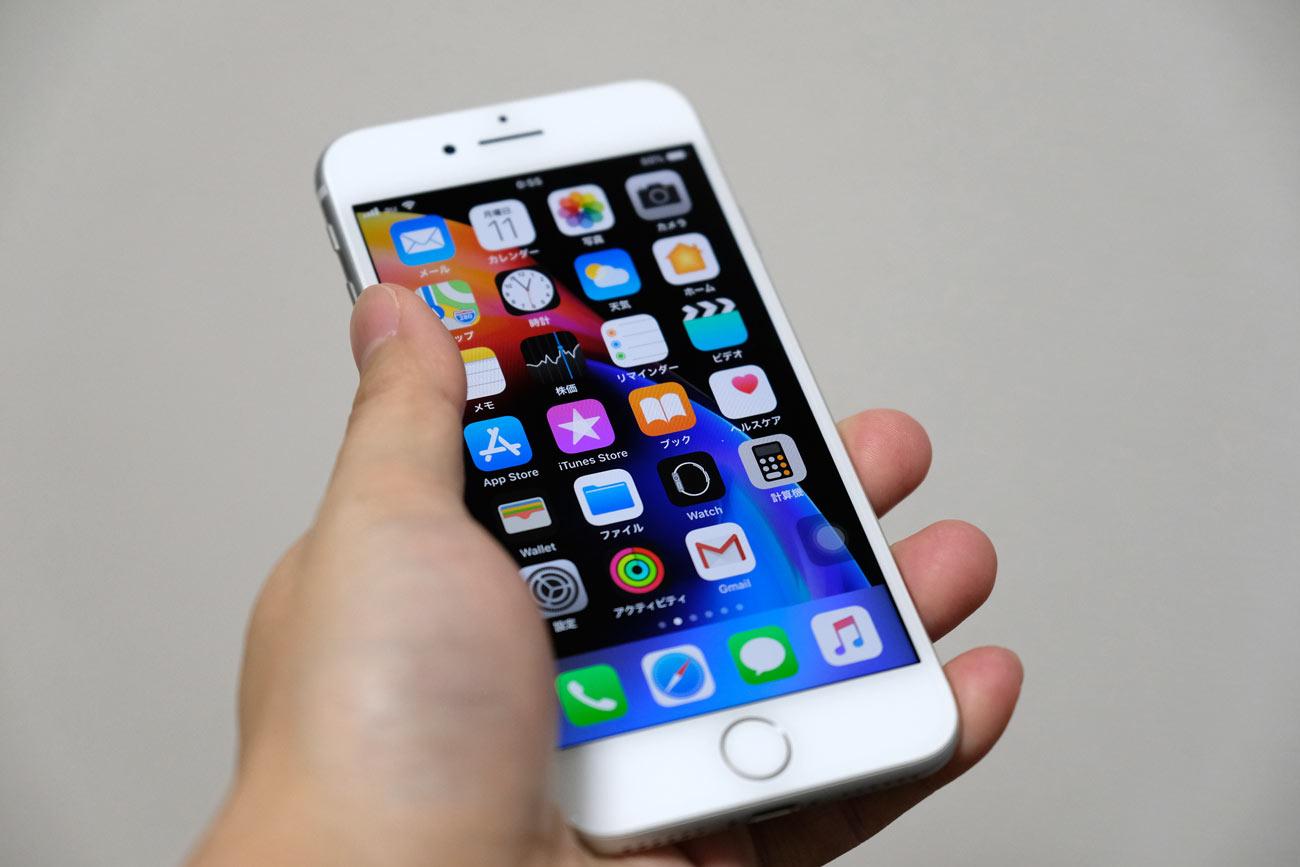 iPhone 8 本体サイズの小ささ