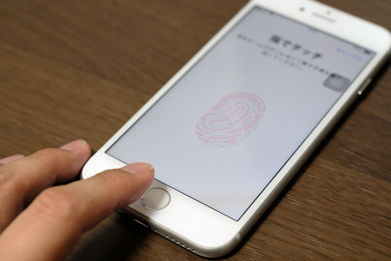 iPhone 8のTouch ID