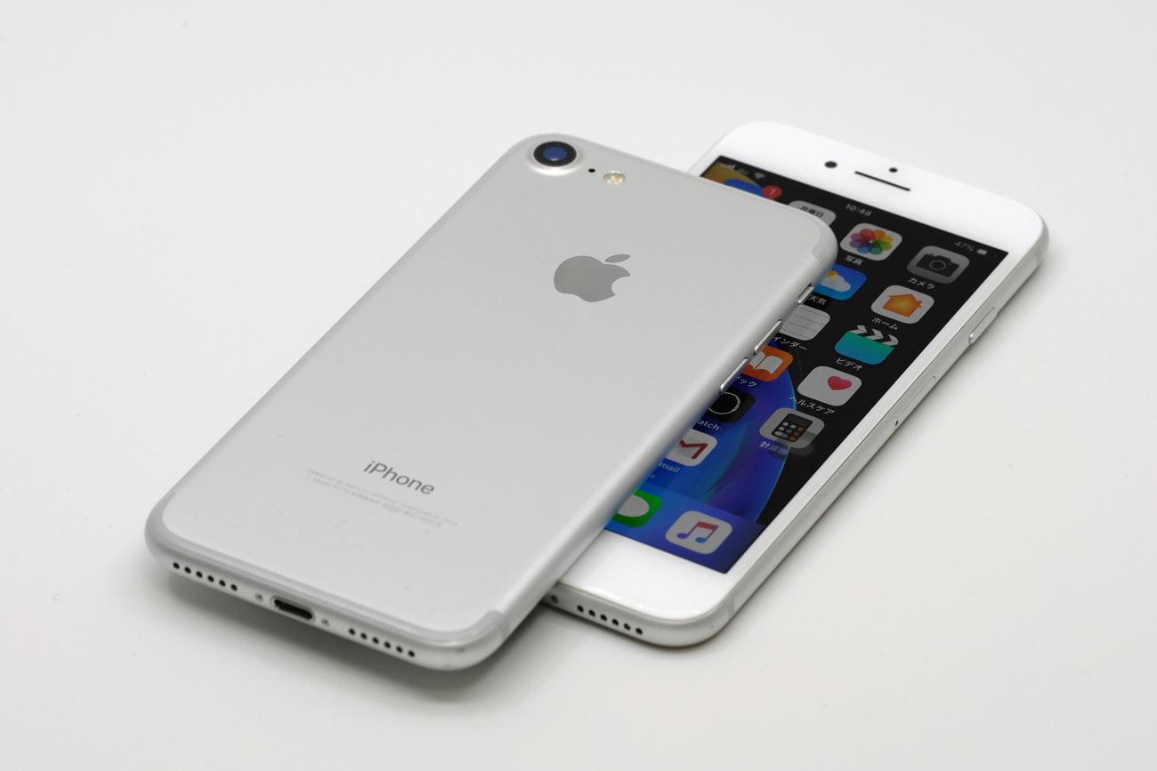 iPhone 7 外観