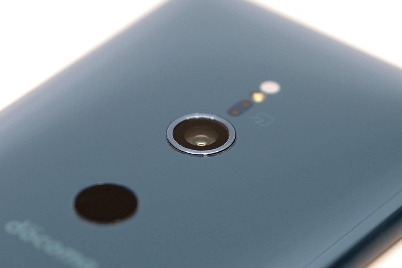 Xperia XZ2 メインカメラのデザイン