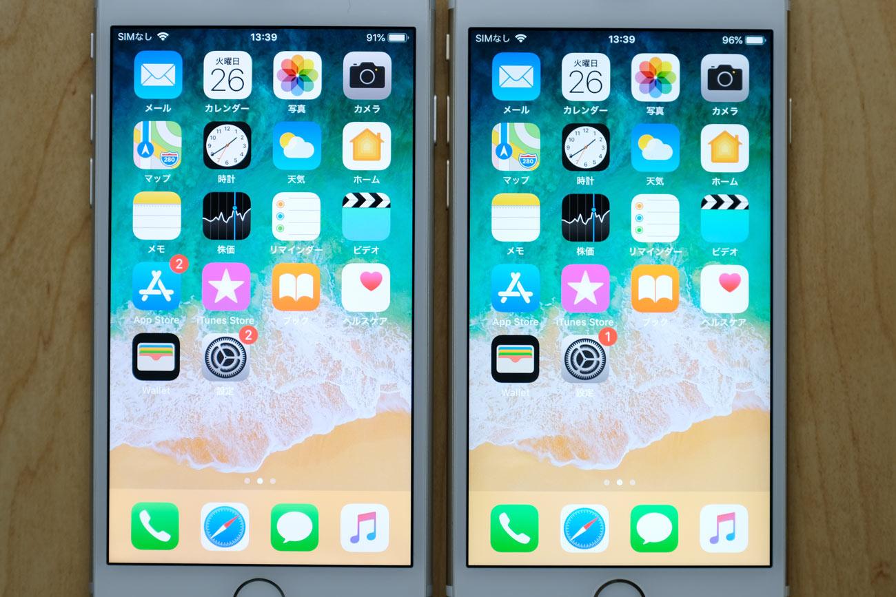 iPhone 7と6s ディスプレイの違い