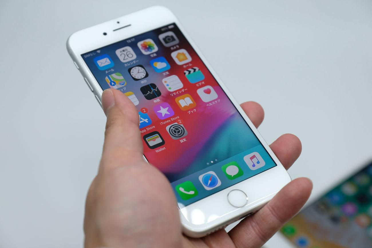 iPhone 7 片手操作