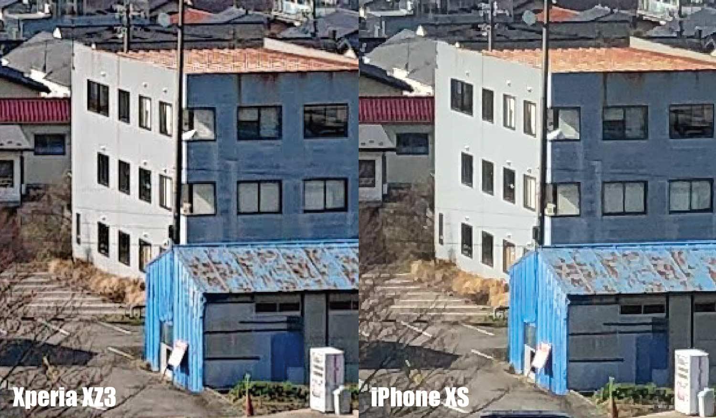 Xperia XZ3とiPhone XS カメラの画質 解像感
