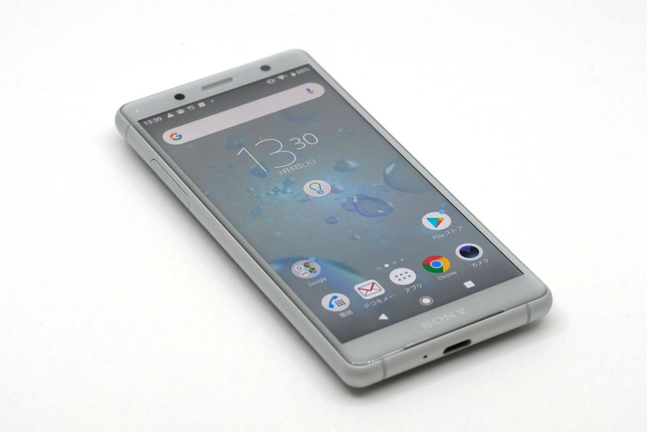 Xperia XZ2 Compact 正面デザイン