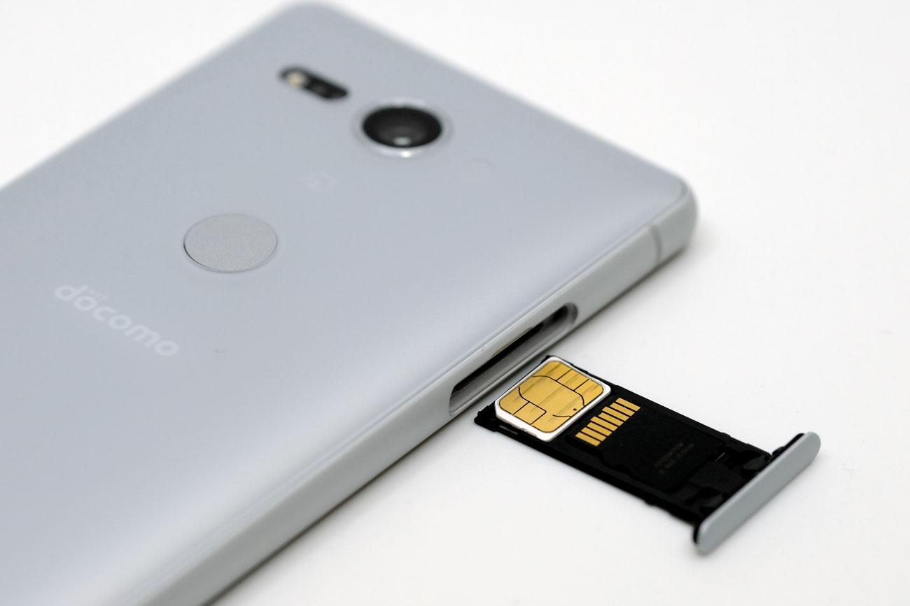 Xperia XZ2 Compact SIMカードスロット