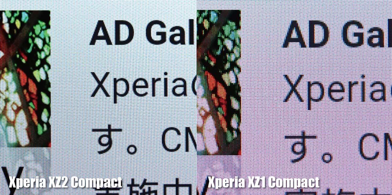 Xperia XZ2 Compact vs XZ1 Compact 解像度の比較