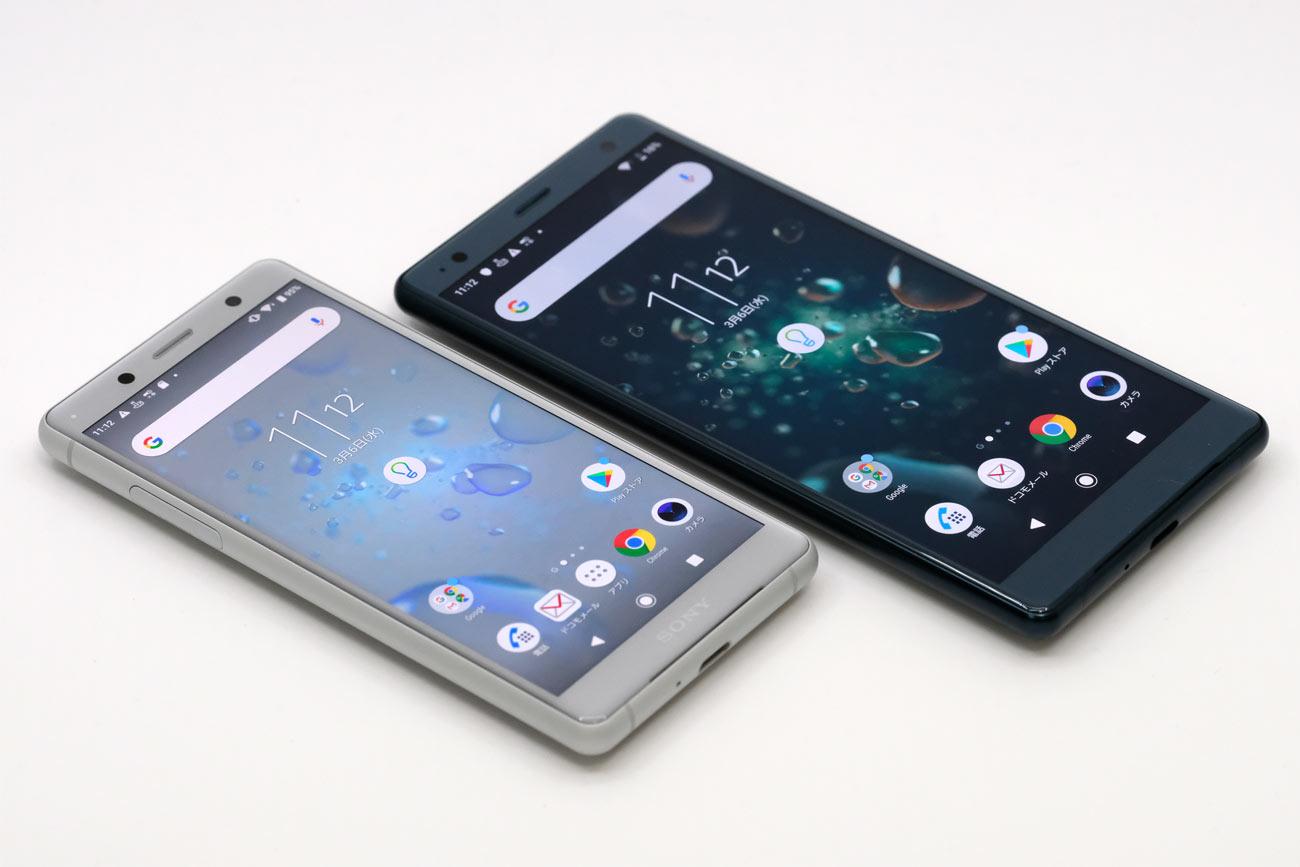 Xperia XZ2 CompactとXperia XZ2 サイズの違い