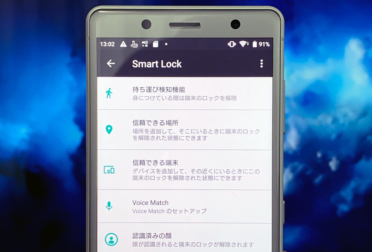 Xperia XZ2 Compact Smart Lock