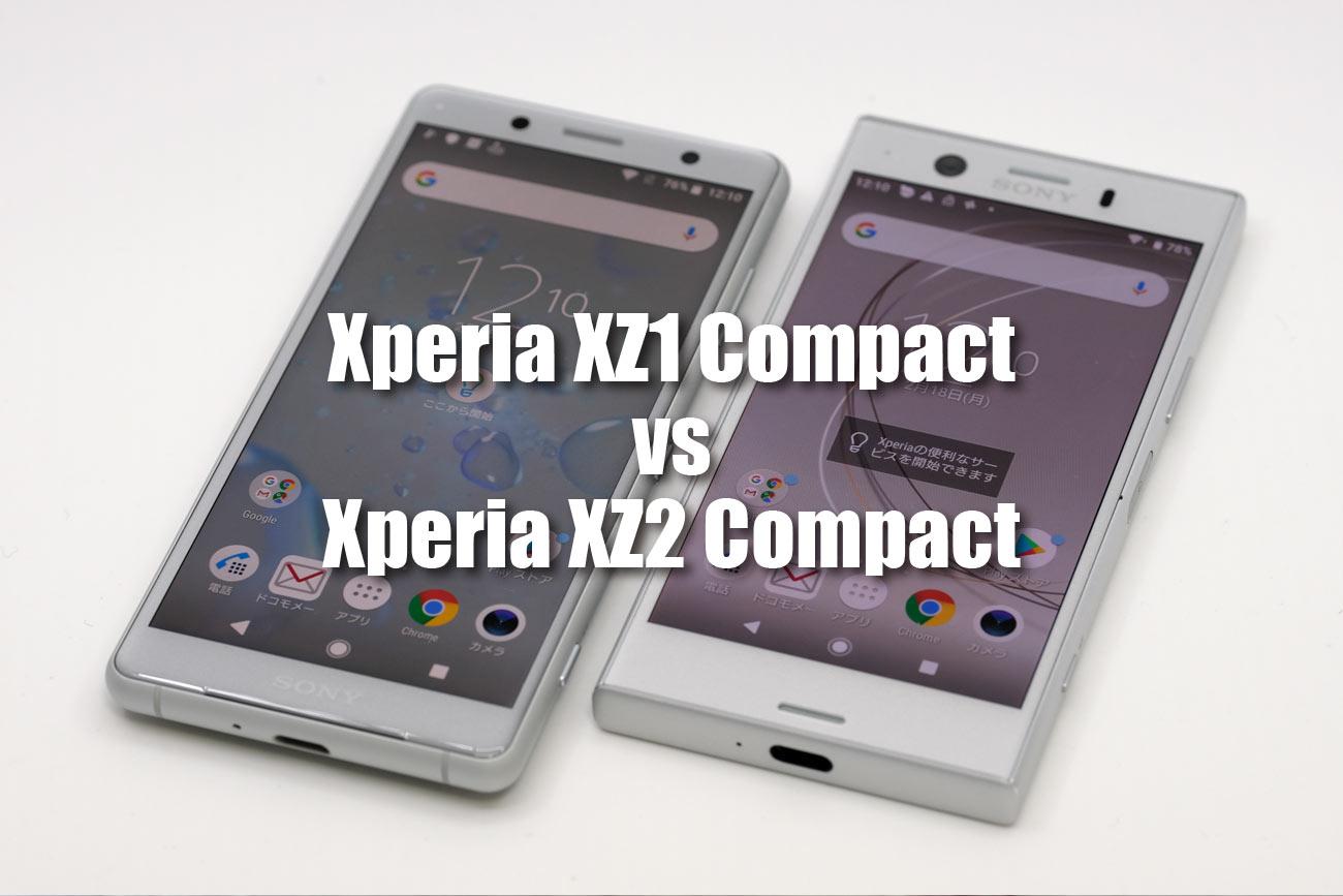 Xperia XZ2 Compact vs Xperia XZ1 Compact