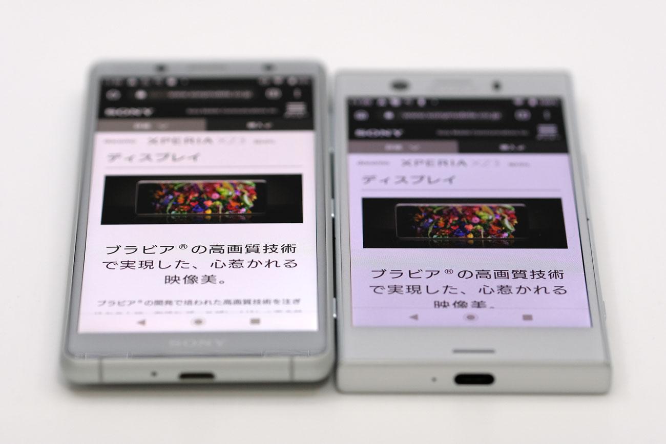 Xperia XZ2 Compact vs XZ1 Compact 視野角の違い