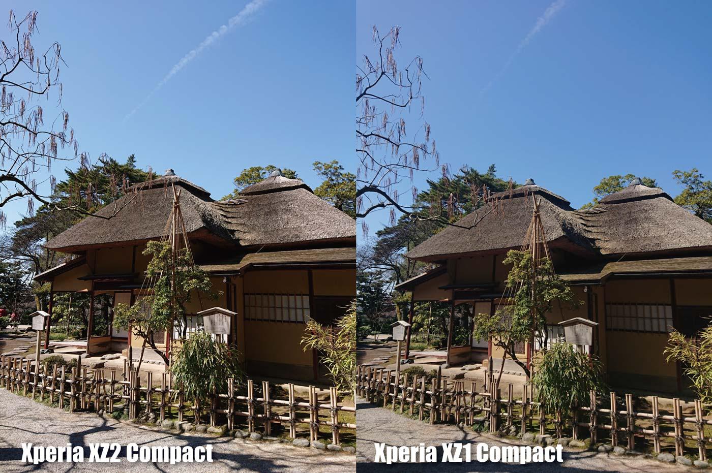 Xperia XZ2 Compact vs XZ1 Compact カメラの画質を比較