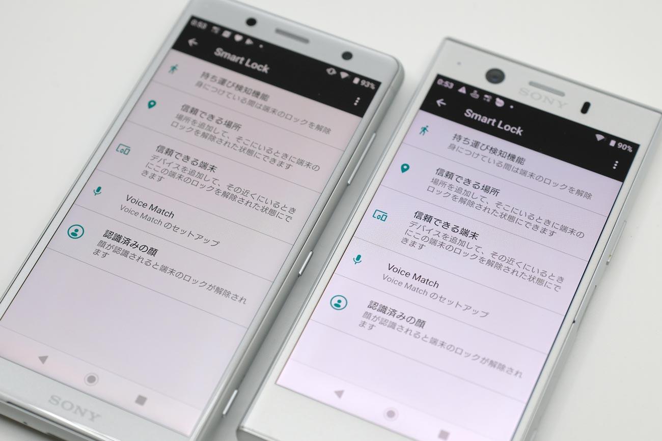 Xperia XZ2/XZ1 Compact 顔認証機能