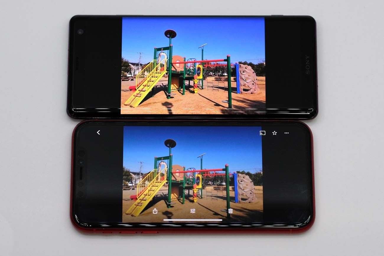 iPhone XRとXperia XZ3のディスプレイの色再現比較