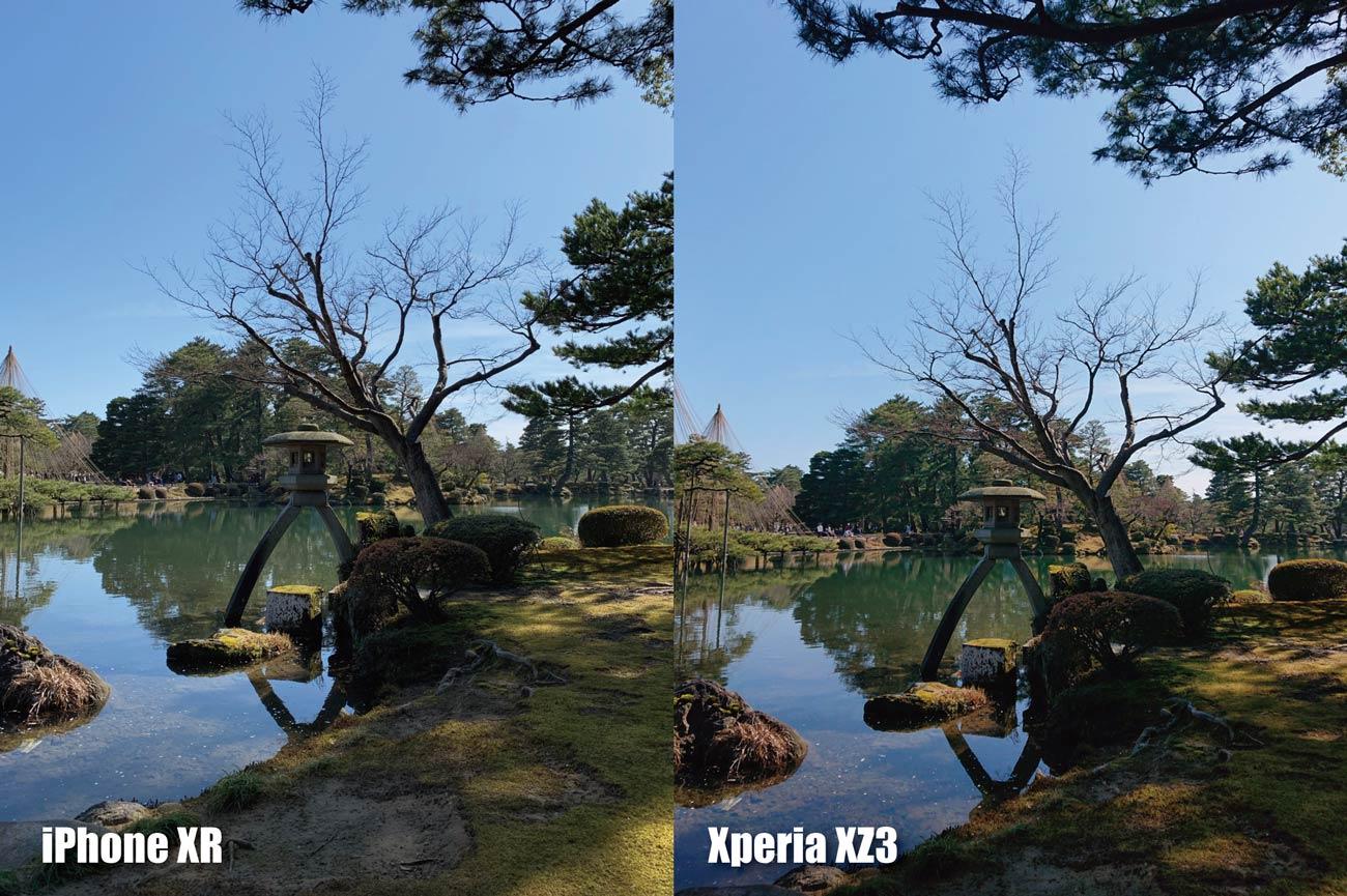 iPhone XRとXperia XZ3 カメラの画質比較 兼六園