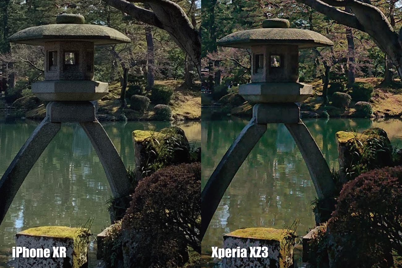 iPhone XRとXperia XZ3 カメラの画質比較 兼六園(拡大)