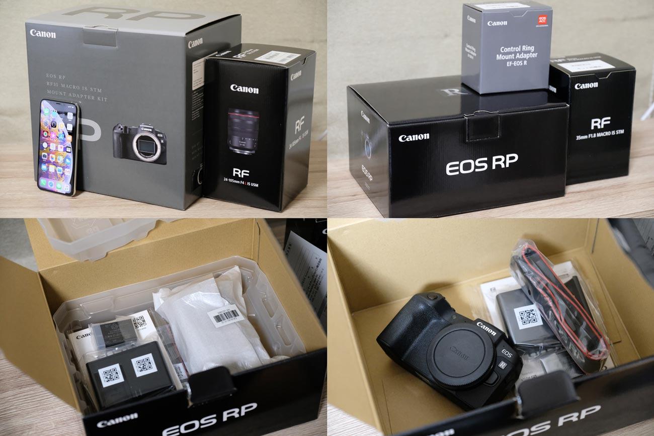 EOS RP パッケージと付属品