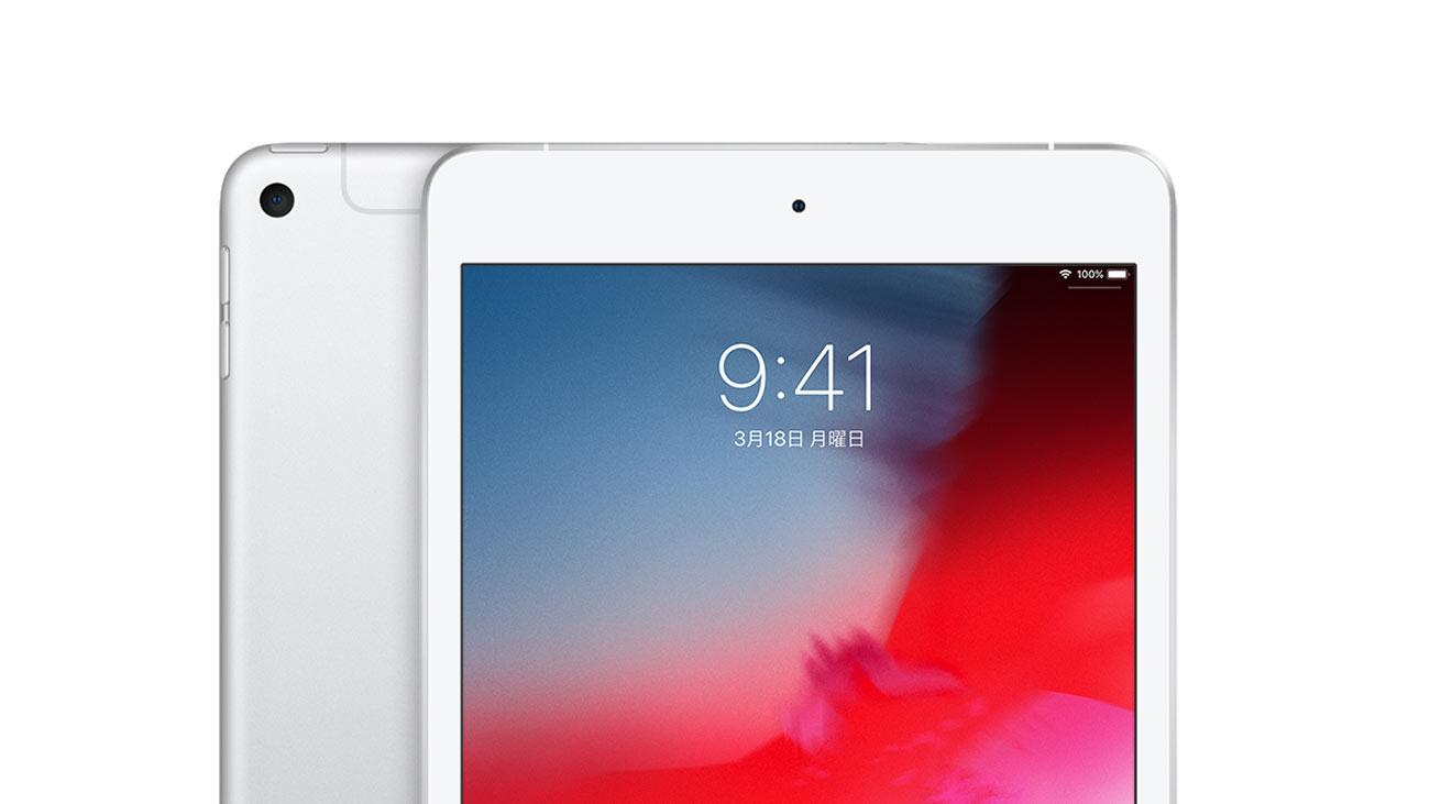 iPad mini(第5世代)のアンテナライン