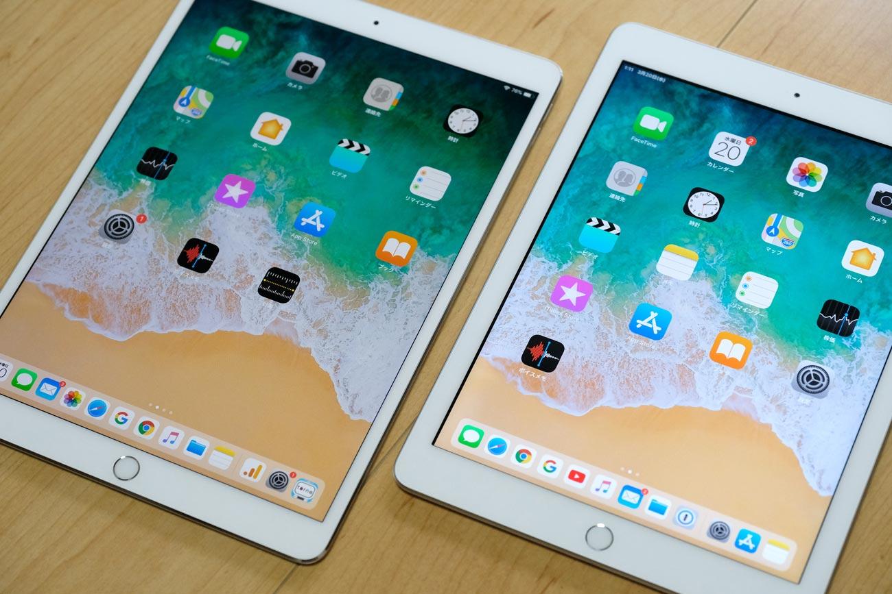 iPad ProとiPadのベゼル幅