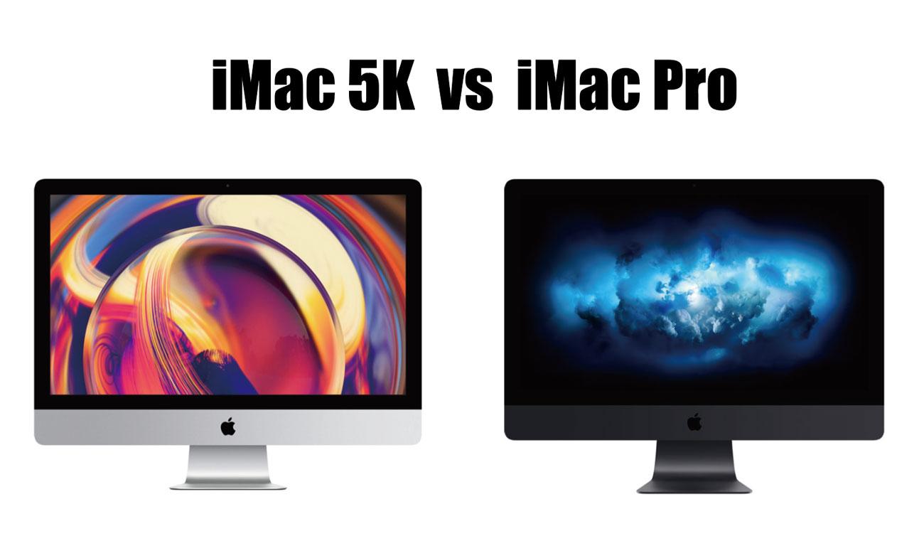iMac 5K vs iMac Pro スペック比較