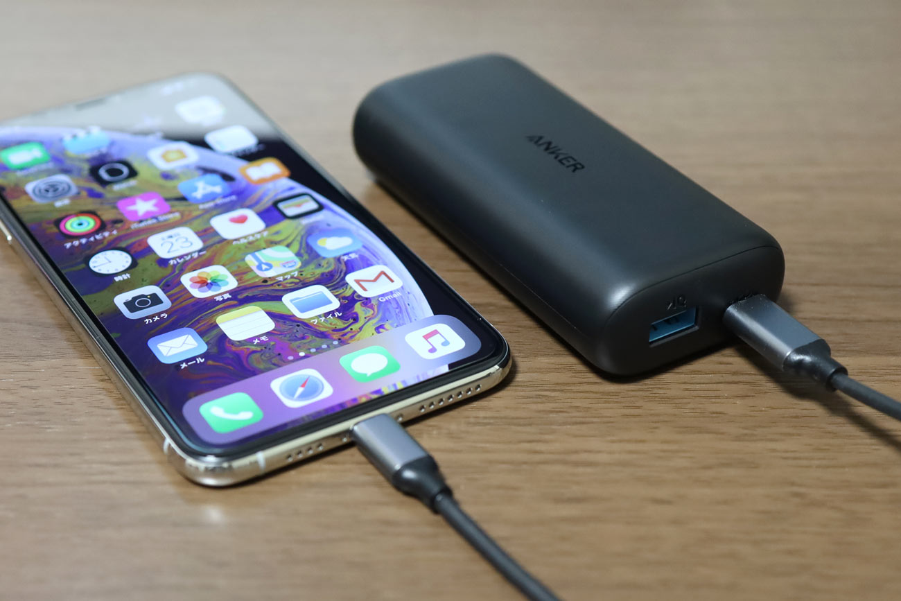 Anker PowerCore 10000 PDでiPhone XS Maxを充電