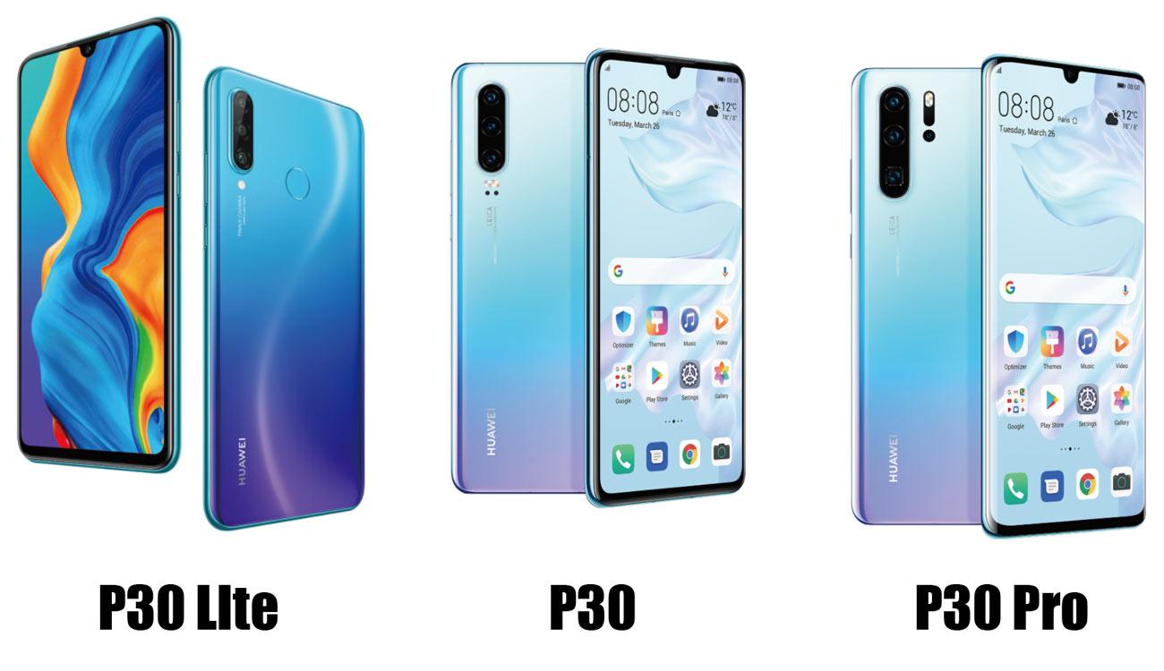 P30 lite・P30・P30 Pro デザインの違い