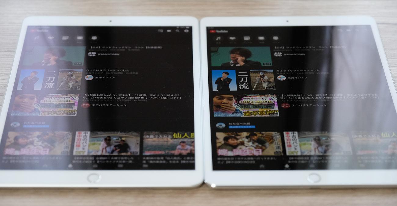 iPad AirとiPad Pro ディスプレイの違い