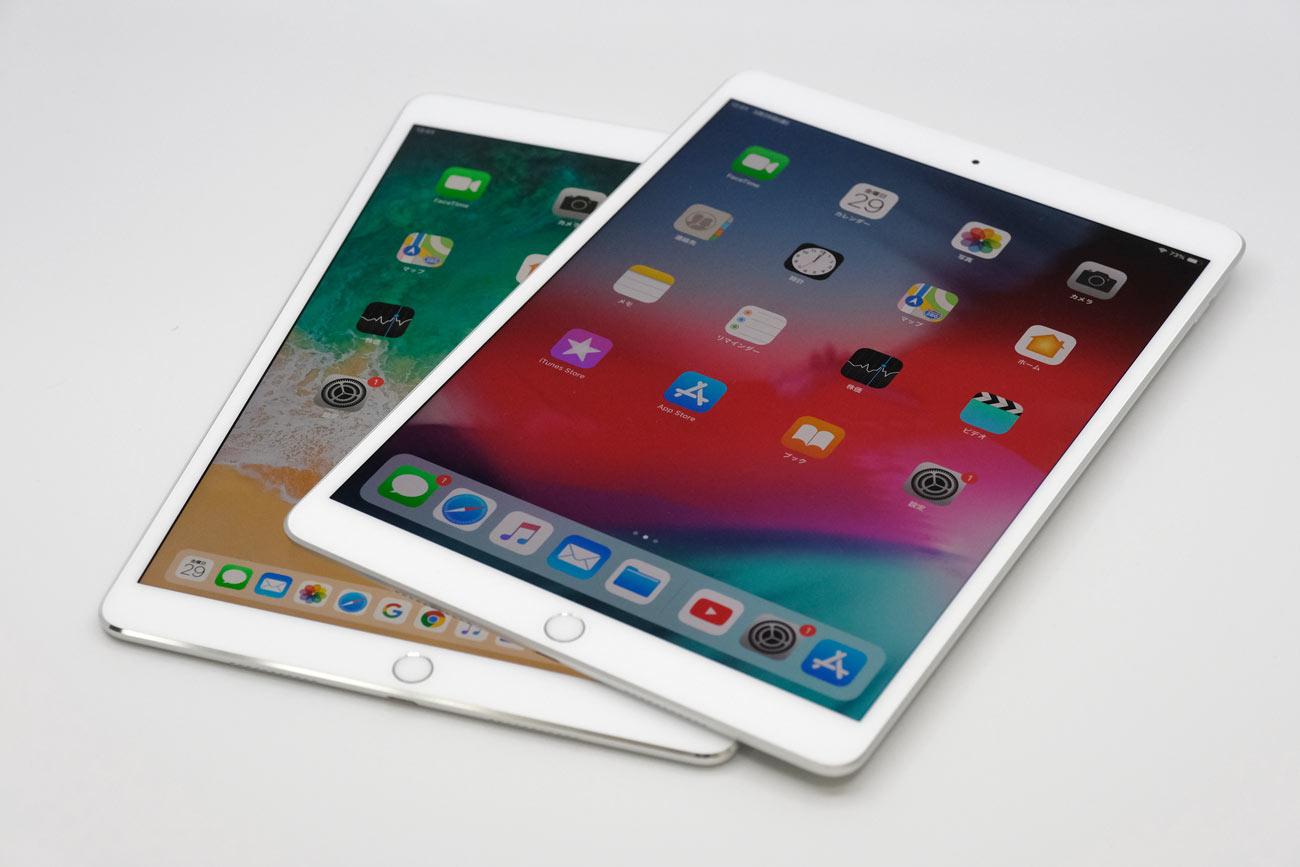 iPad Air 10.5とiPad Pro 10.5