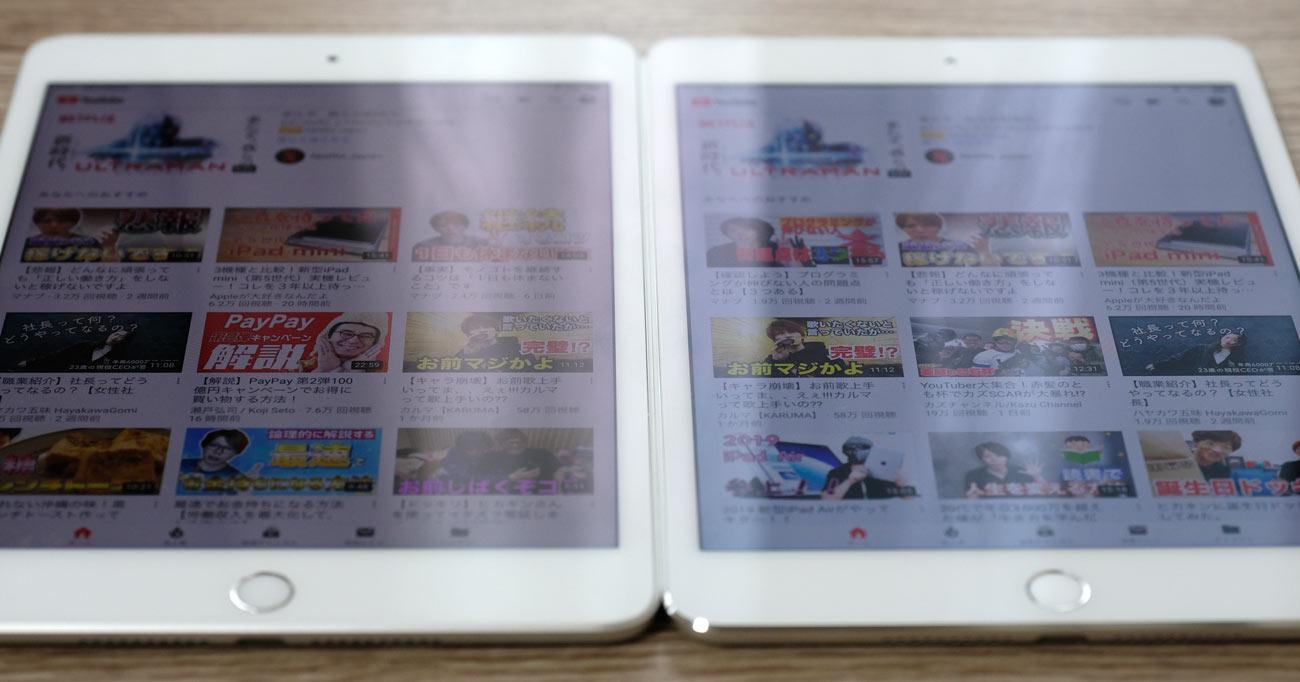 iPad mini 5とiPad mini 4の画面反射を比較