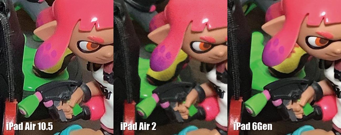 iPad Air 3、iPad Air 2、iPad カメラの画質を比較(拡大1)