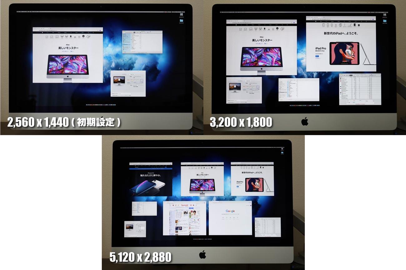iMac 27インチ 5Kディスプレイの作業性
