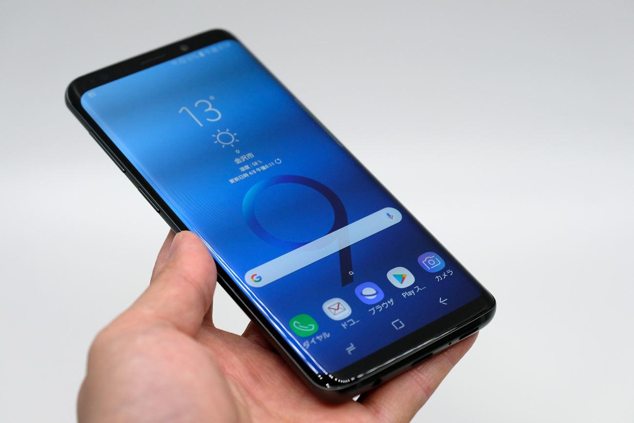Galaxy S9 手で持った感覚