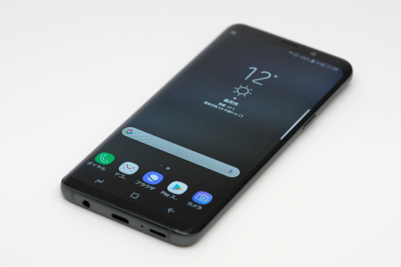 Galaxy S9 正面デザイン