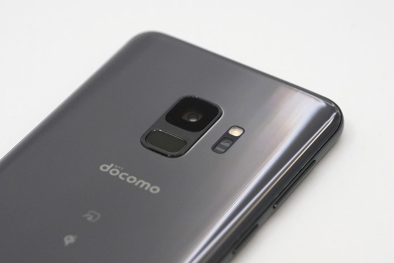Galaxy S9 シングルカメラ