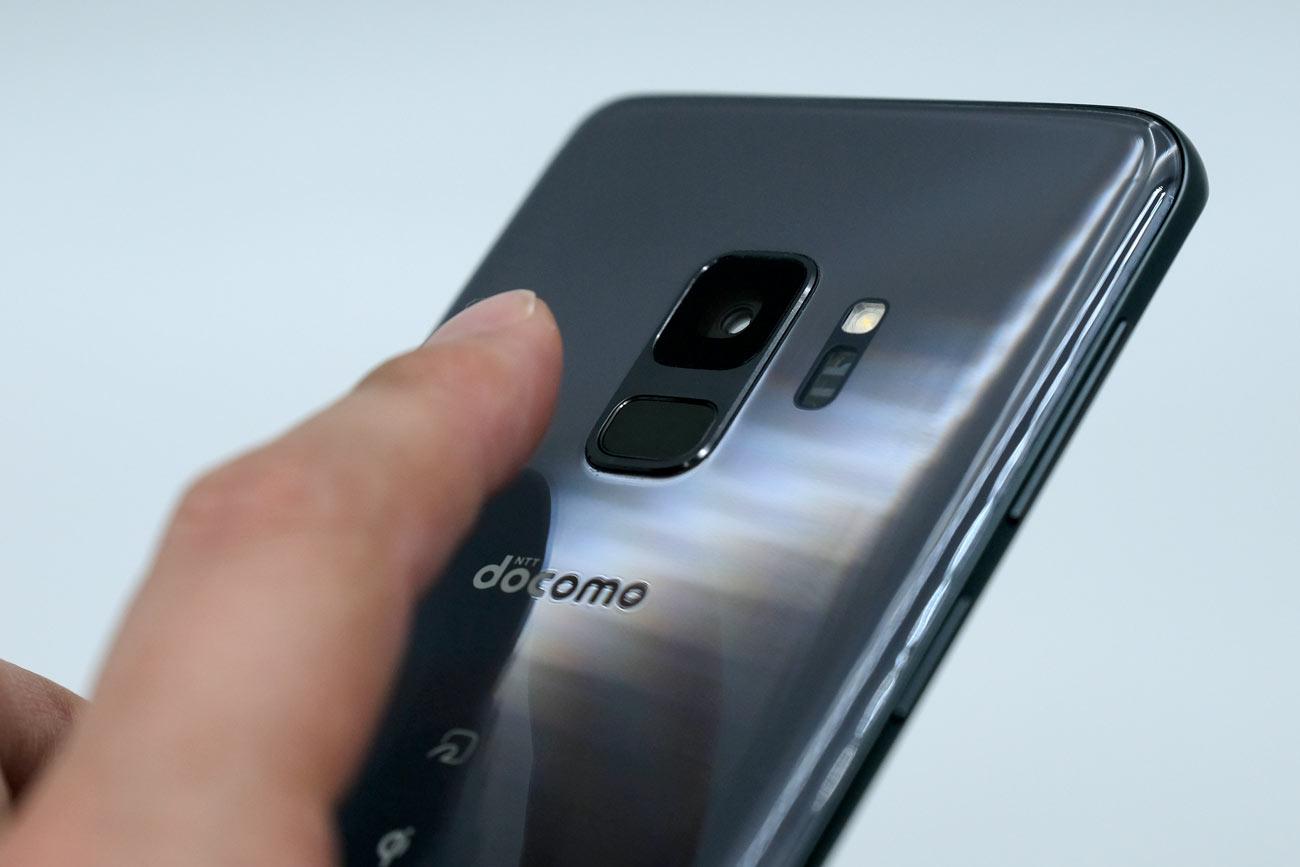 Galaxy S9 背面パネル 指紋認証