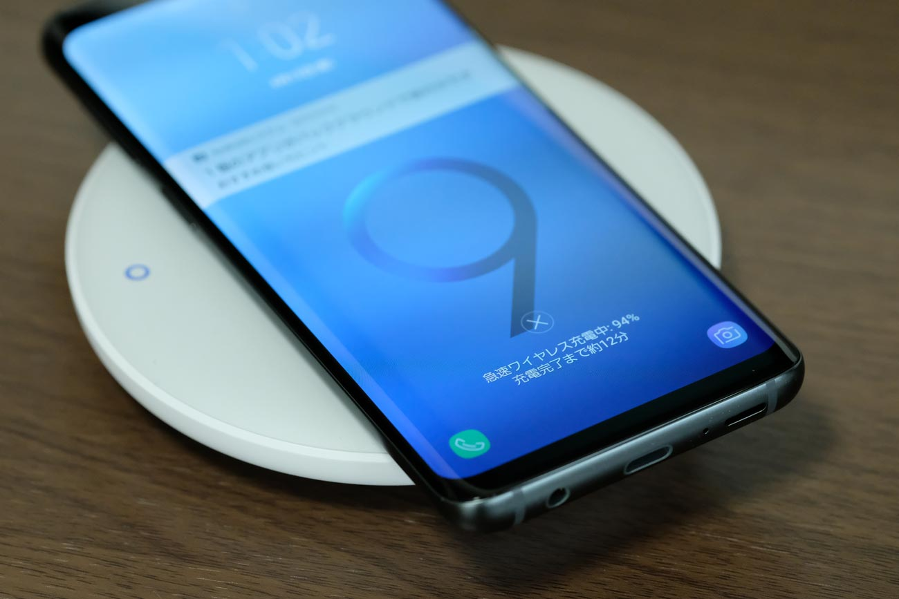 Galaxy S9 ワイヤレス充電