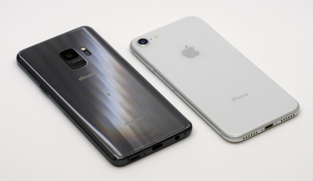 Galaxy S9とiPhone 8 背面パネルのデザインを比較