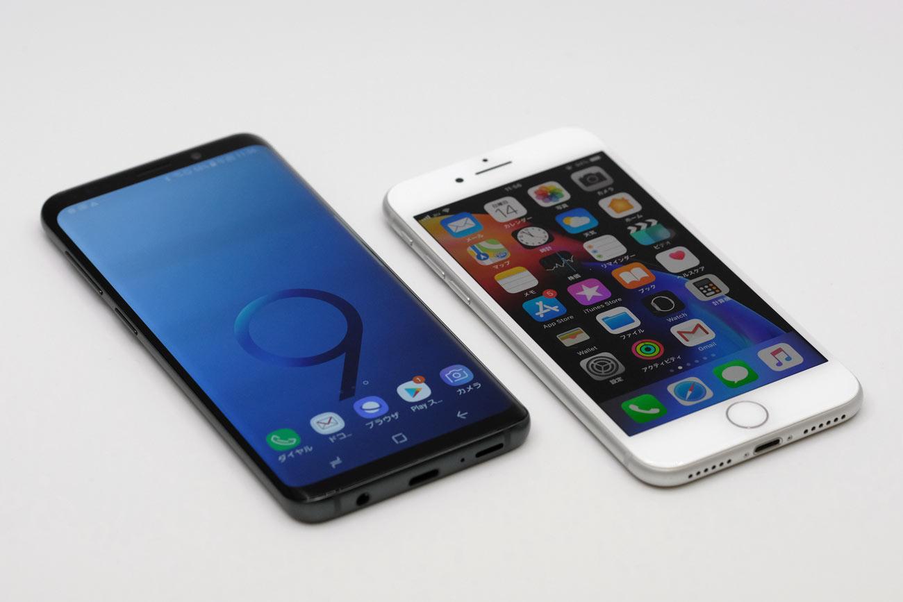 Galaxy S9とiPhone 8 正面デザインの違い