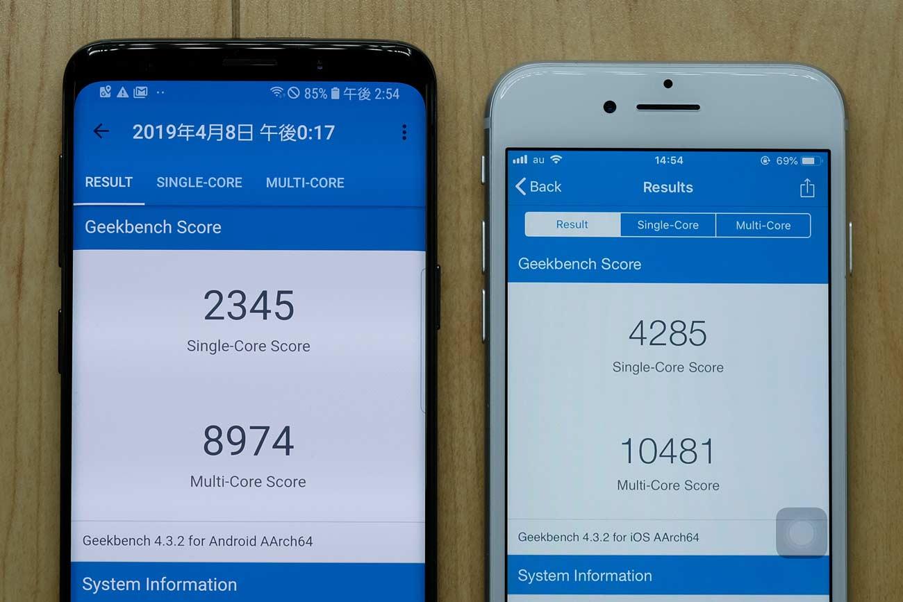 Galaxy S9とiPhone 8 CPUの性能の違い