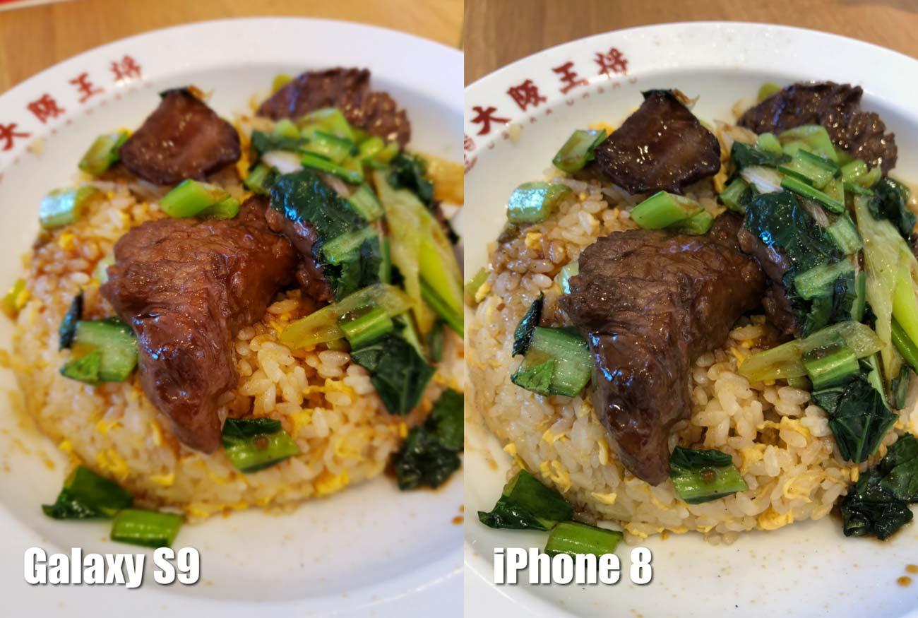 Galaxy S9とiPhone 8 リアカメラの画質比較(食事)